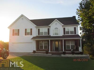 Winder Single Family Home New: 812 Coosa Willa