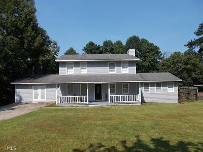 Newnan Single Family Home New: 30 Aspen Lake Dr E