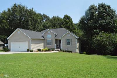 Hoschton Single Family Home New: 1406 Marshview Ct