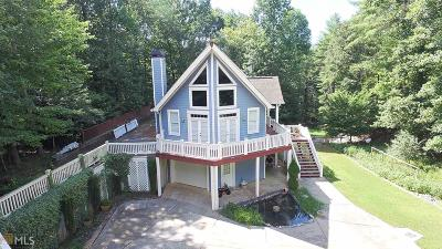 Dahlonega Single Family Home New: 12 Brookhaven