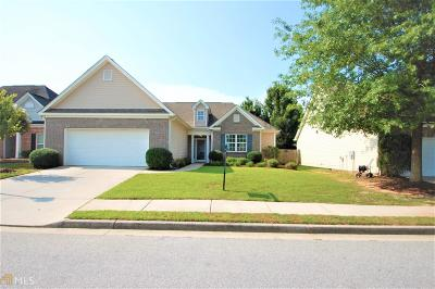 Newnan Single Family Home Under Contract: 39 Village Pass