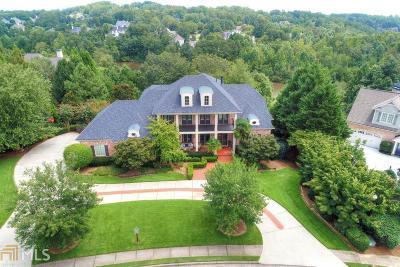 Suwanee GA Single Family Home New: $935,000