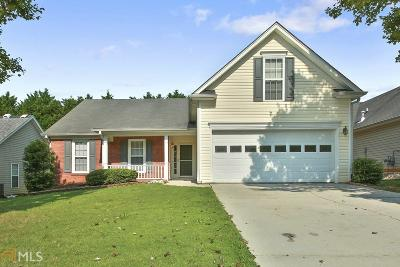 Newnan Single Family Home New: 31 Crimson Way
