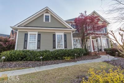 Dacula Single Family Home For Sale: 1232 Forest Crest Dr