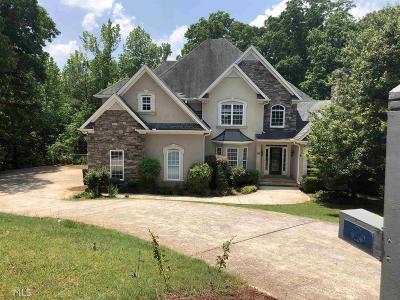 Henry County Single Family Home New: 6005 Montlake Ave