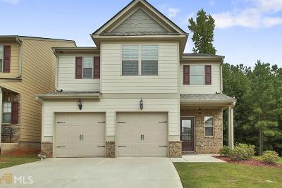 Newnan Single Family Home Under Contract: 121 Covington Ter #2084