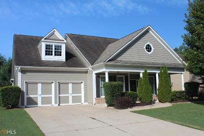 Dallas Single Family Home New: 100 Inspiration Ln