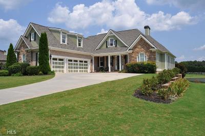 Lula  Single Family Home For Sale: 8523 Mallard Vw