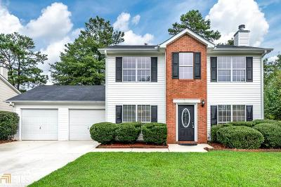 Clayton County Single Family Home New: 10390 Ivygate Ter