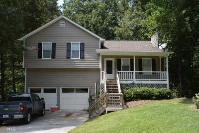Douglasville Single Family Home New: 232 Halehaven Dr