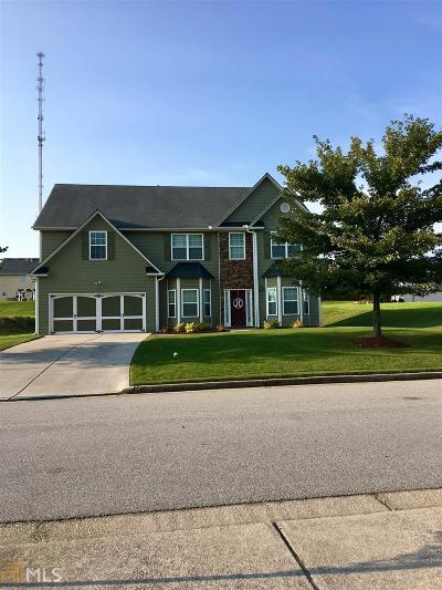 Douglas County Single Family Home New: 6113 Locklear Way #lot 39