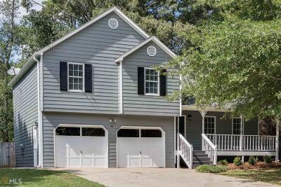 Dallas Single Family Home Under Contract: 96 Graison