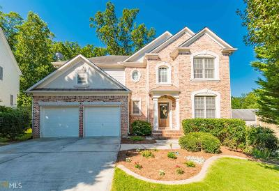 MABLETON Single Family Home Under Contract: 5787 Vinings Retreat Way