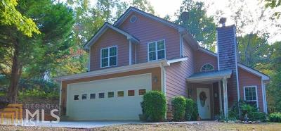 Dahlonega Single Family Home New: 81 Whitestone