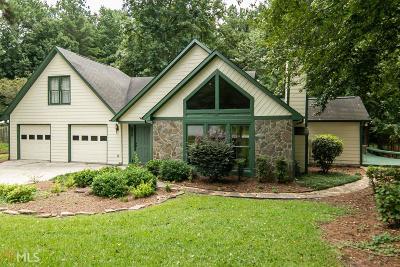 Peachtree City Single Family Home For Sale: 317 Hamdon Kells