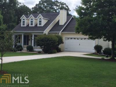 Carrollton Single Family Home New: 180 McClendon Cir