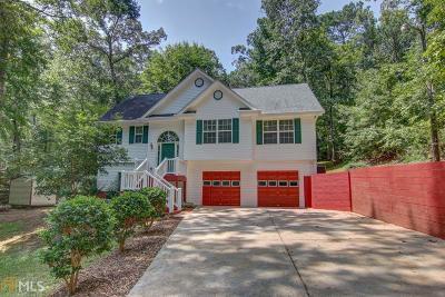 Monticello Single Family Home For Sale: 115 E Mourning Dove