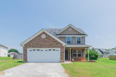 Clayton County Single Family Home New: 10946 Cimmaron Court