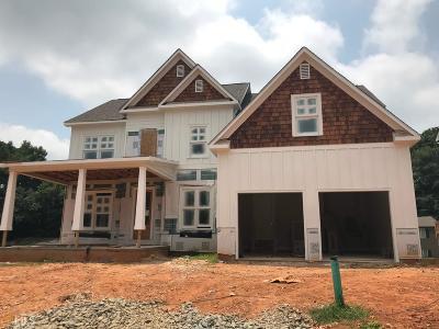 Atlanta Single Family Home New: 1561 Sylvester Cir