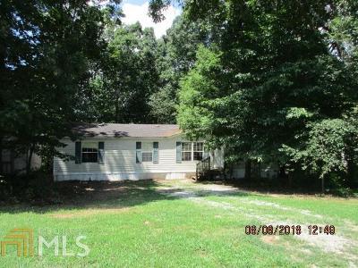 Carrollton Single Family Home Under Contract: 508 Tree Ridge #44