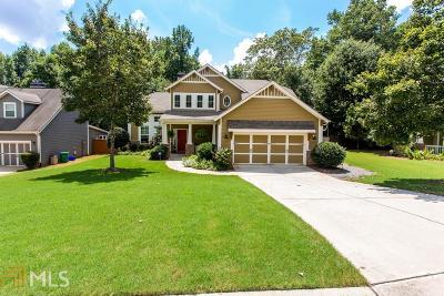 Atlanta Single Family Home New: 2992 SE Boulder Walk Ct SE