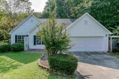 Sugar Hill Single Family Home Under Contract: 1323 Richland Creek Trl