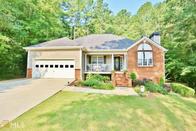 Carroll County Single Family Home New: 1311 Forest Ct