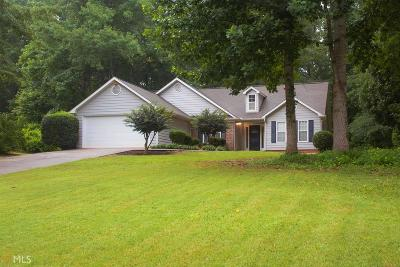 Newnan Single Family Home New: 152 Legacy Ln