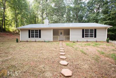 Jefferson Single Family Home Under Contract: 209 Swann Cir