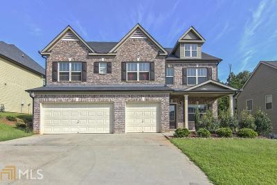 Atlanta Single Family Home New: 7135 Smithers Way