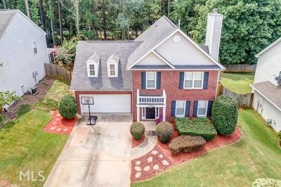 Acworth Single Family Home Under Contract: 4447 High Gate Drive NW