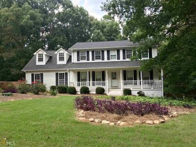 Mcdonough Single Family Home New: 333 Country Lake Drive