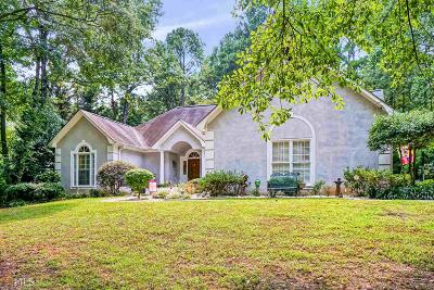 Henry County Single Family Home New: 197 Darwish Dr