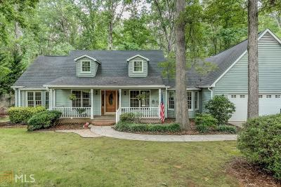 Gainesville GA Single Family Home New: $225,000