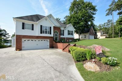 Villa Rica GA Single Family Home New: $324,900