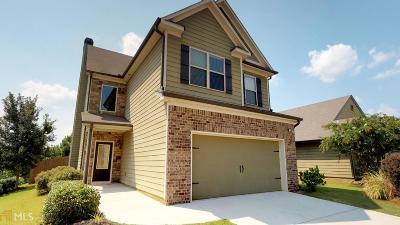 Hoschton Single Family Home New: 307 Meadow Vista