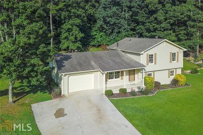 Buford Single Family Home Under Contract: 2520 Suncrest