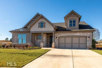 Powder Springs Single Family Home New: 5014 Rathwood Cir
