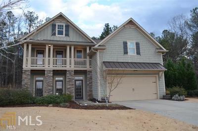 Carroll County Single Family Home New: 108 Creekstone Way