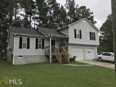 Carroll County Single Family Home New: 622 Meadows Ct