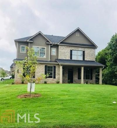 Lawrenceville Single Family Home New: 976 Ava Lynn Lane #9B