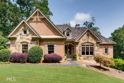 Dawsonville Single Family Home For Sale: 11 Peninsula Way