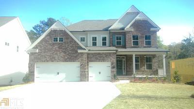 Sugar Hill Single Family Home For Sale: 4775 Westoak Ct