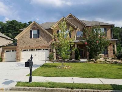 Lawrenceville Single Family Home New: 1451 Azalea Brook Drive