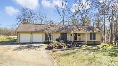 Hoschton Single Family Home New: 195 Rouse Rd