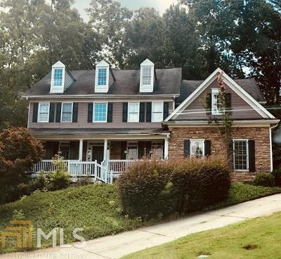 Suwanee Single Family Home New: 1714 Katie Lane