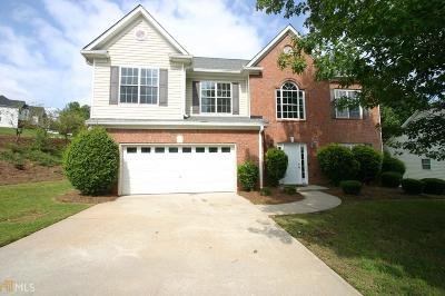 Lawrenceville Single Family Home New: 745 Dunagan Forest Dr