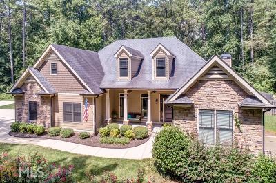 Hiram GA Single Family Home New: $499,000