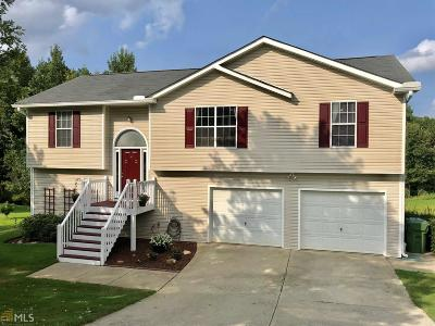 Carroll County Single Family Home New: 207 Overview Court