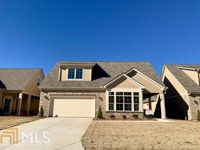 McDonough Single Family Home For Sale: 101 Saxton Ln
